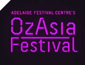 ozasia16-neon-square-no-dates copy